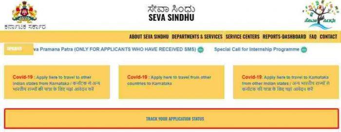 Sindhu Application